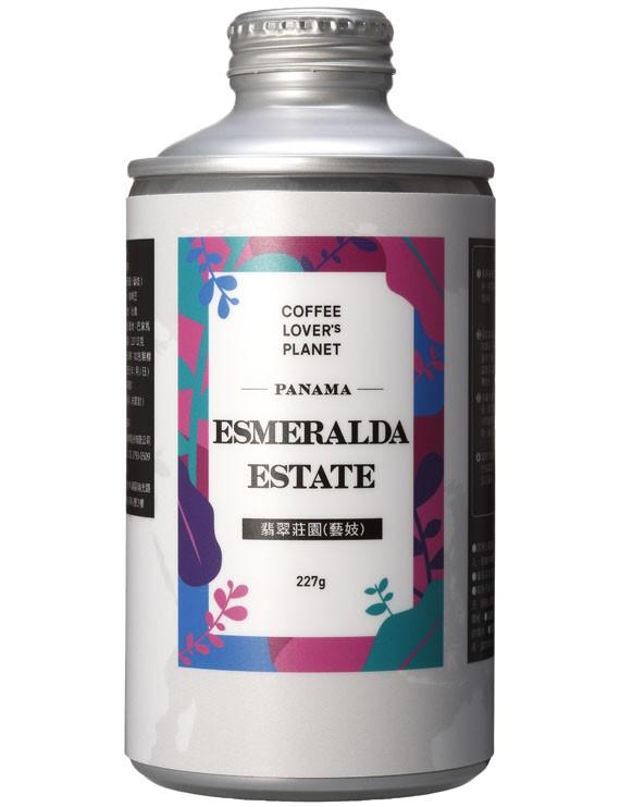 巴拿馬 翡翠莊園(藝妓) 陽壓罐咖啡豆