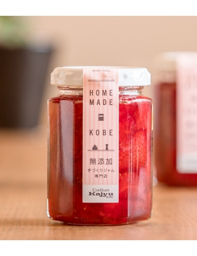 Confiture Kajyu KOBE 手工草莓果醬