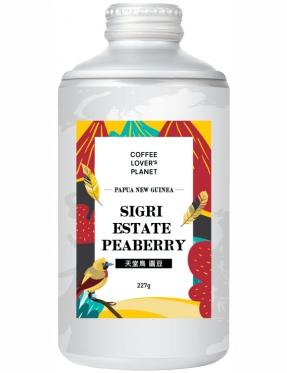 巴布亞新幾內亞 天堂鳥 圓豆  陽壓罐咖啡豆