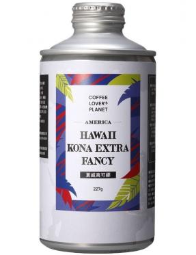 夏威夷 可娜 陽壓罐咖啡豆