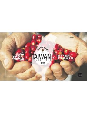 台灣冠軍品飲會