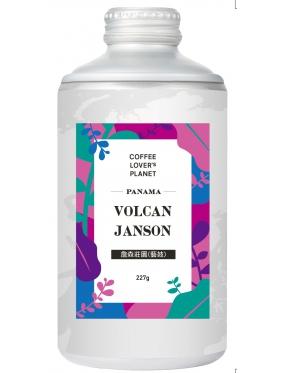 巴拿馬 詹森莊園(藝妓)陽壓罐咖啡豆