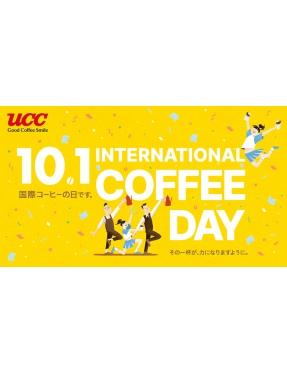 活動二,國際咖啡日任意搭配組合