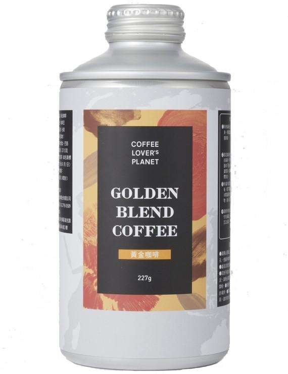 黃金咖啡 陽壓罐咖啡豆