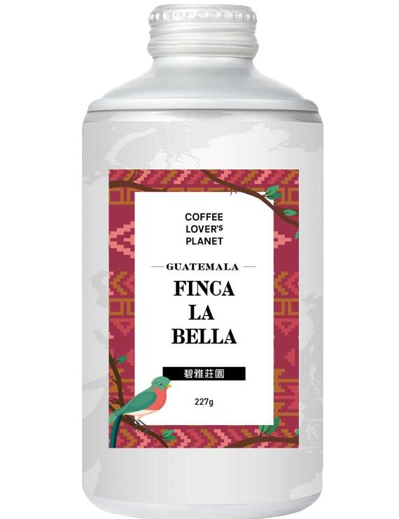 碧雅莊園 陽壓罐咖啡豆