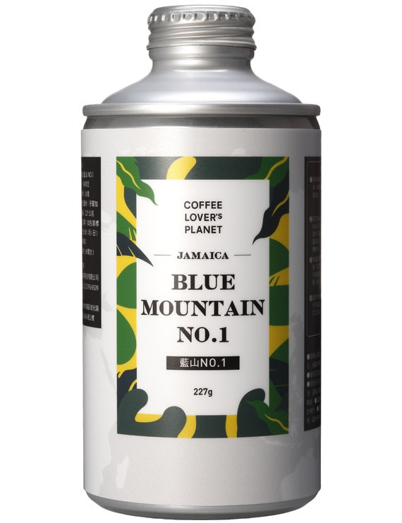牙買加 藍山 NO.1 陽壓罐咖啡豆