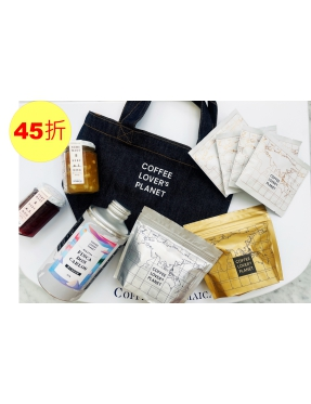 防疫咖啡木星組合包