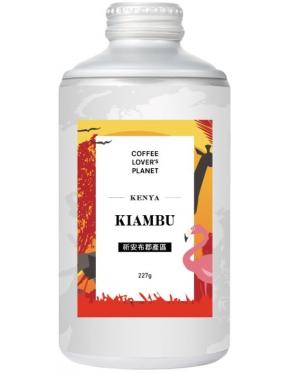 肯亞祈安布郡產區陽壓罐咖啡豆