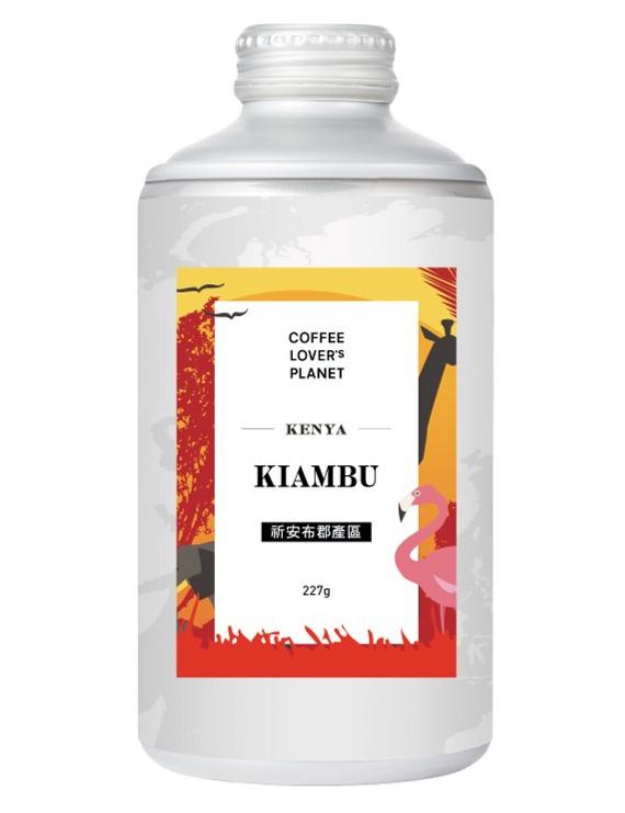 肯亞AA  陽壓罐咖啡豆